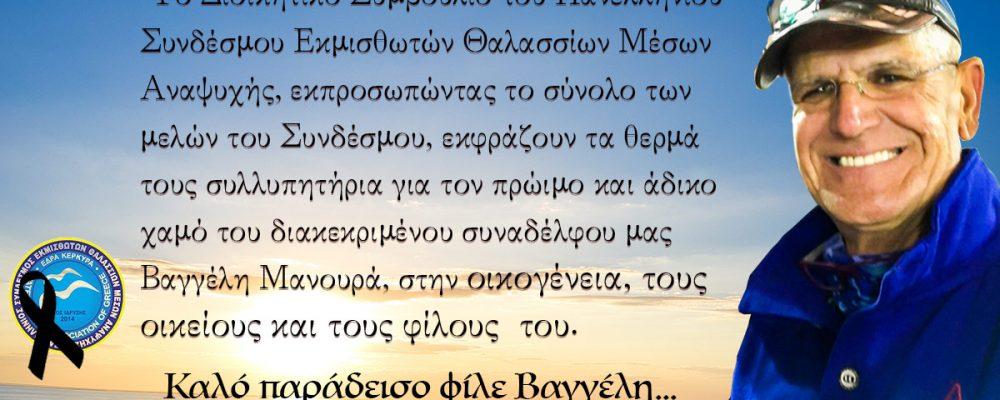 ΑΝΑΚΟΙΝΩΣΗ 6.03.21