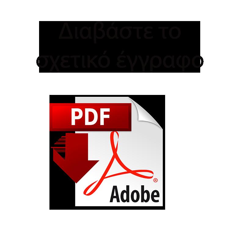wag-pdf